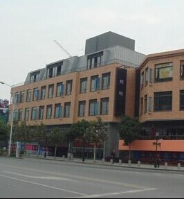 武汉瑞安天地房地产消防工程案例