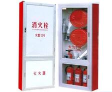 武汉消防-消防工程公司之消火栓系统