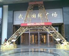 武汉国际广场写字楼消防工程解决方案