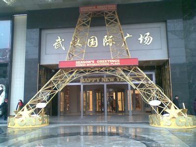 武汉国际广场消防工程施工