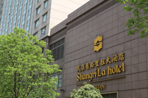 武汉香格里拉酒店消防维保解决方案