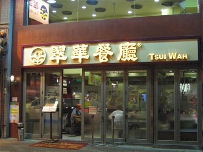 光谷翠华餐厅消防工程案例
