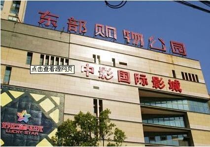 武汉中影环银影业有限公司消防工程施工